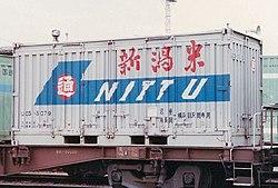 UC5-5079 【日本通運】.jpg