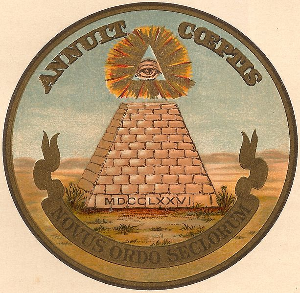 Version of the reverse of the Great Seal of the United States printed in a 1909 U.S. Government booklet on the Great Seal.