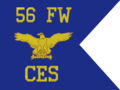 USAF - Guidon.png