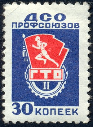 USSR revenue stamp showing a sports badge, was...