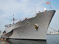 USS Blue Ridge at Tokyo.JPG