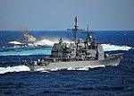 USS Bunker Hill DVIDS248342.jpg