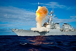 US Navy 090730-N-XXXXX-001 The Aegis-class destroyer USS Hopper (DDG 70) launches a standard missile (SM) 3 Blk IA.jpg