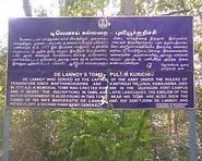 Udayakiri fort5