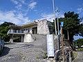 Uehara Community Center.JPG
