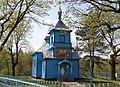Ukraine-Volun oblast-Kamin-Kashyrskyi rajon-Zapruddja village-Church.JPG