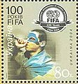 Ukraine 2004 80 K stamp - 100 Years of FIFA.jpg