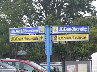 Bilingual communes in Poland - Image: Ulica Księdza Kossak Główczewskiego, Jastarnia 001