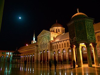 Courtyard of the Umayyad Mosque Umayyad Mosque night.jpg