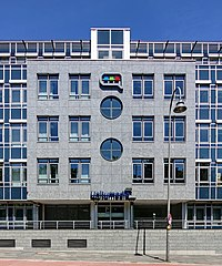 Unitymedia - Firmensitz Aachener Straße, Köln (5406-08).jpg