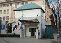 Univ Oradea - Corpul G (1).jpg
