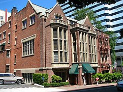University Club rear - Portland Oregon.jpg
