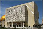 دانشگاه زاهدان