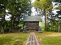 Uragawaraku Kenshoji, Joetsu, Niigata Prefecture 942-0314, Japan - panoramio.jpg