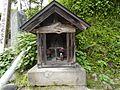 Uragawaraku Kenshoji, Joetsu, Niigata Prefecture 942-0314, Japan - panoramio (12).jpg