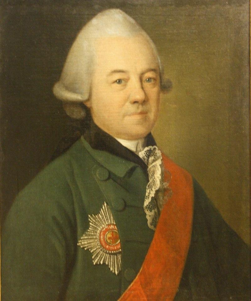 портрет кисти К.Л. Христинека (1768 г.)