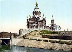 Uspenski Cathedral in Helsinki (1890-1900).jpg