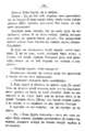V.M. Doroshevich-Collection of Works. Volume VIII. Stage-159.png