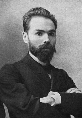Valery Bryusov - Image: Valery Bryusov c. 1900