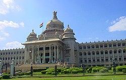 विधाना सौधा, कर्नाटक सरकार और विधान सभा का मुख्यालय