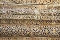 Vine carvings - Mshatta facade - Pergamonmuseum - Berlin - Germany 2017.jpg