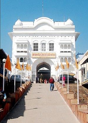 Hastinapur - Pracheen Bada Mandir