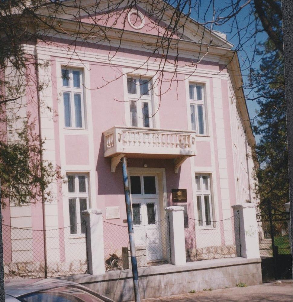 Visoka skola za vaspitace Pirot
