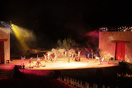 Viva! El Paso performance at the McKelligon Canyon Amphitheatre Viva El Paso 2015.jpg
