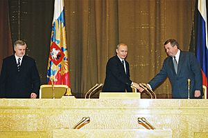 Chairman of the State Duma - Chairman Gennadiy Seleznyov (right) with President Vladimir Putin and Chairman of the Federation Council Sergey Mironov during the 2002 Presidential Address to the Federal Assembly.