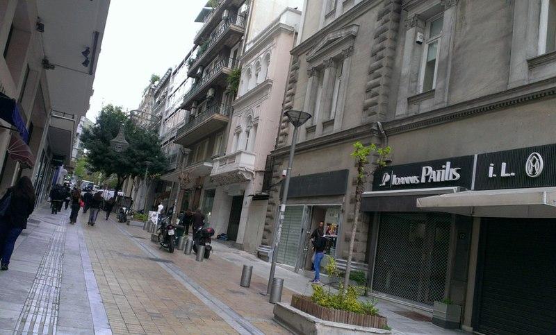 Dicas com as melhores lojas em Atenas