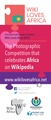 WLA PhotoComp2016 Pull Up banner.pdf
