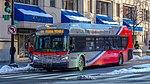 WMATA 2016 NF Xcelsior XDE40.jpg