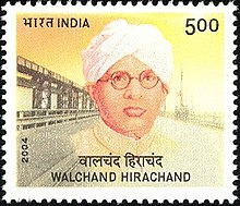 Walchand Hirachand 2004 stamp of India.jpg