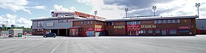 Bescot Stadium - Stadium main entrance as seen from the car park.