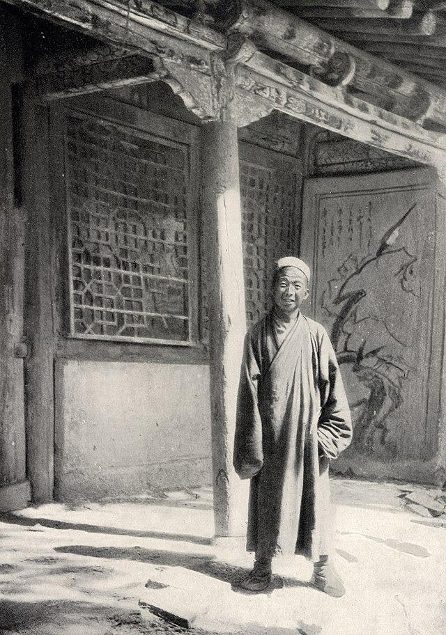Wang Yuanlu - Wikiwand