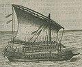 Warship of Madura.jpg