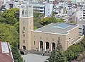 Waseda University - Okuma Auditorium -.JPG