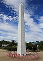 Washington Monument in Miniatur IMG 7571WI.jpg