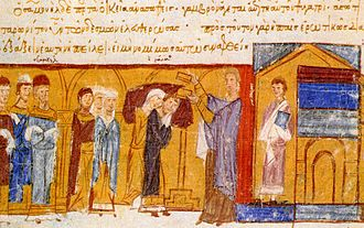 Zoste patrikia - Miniature from the Madrid Skylitzes depicting the wedding of Miroslava of Bulgaria to the Byzantine-Armenian aristocrat Ashot Taronites. The couple fled to Byzantium, where Miroslava was appointed zōstē patrikia.