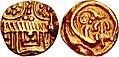 Western Chalukyas of Kalyana King Somesvara I Trailokyamalla 1043-1068.jpg