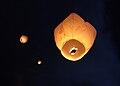White eco lantern.jpg