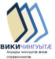 Wikibooks-logo-os.png