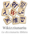 Wiktionary-logo-scn.png