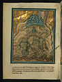 William de Brailes - The Crossing of the Red Sea (Exodus 14 -26-30) - Walters W10611V - Full Page.jpg