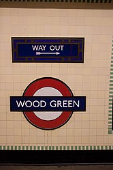 WoodGreen - Roundel and Way Out on eastbound platform after (4570665885).jpg