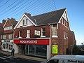 Woolworths, High Street, Crowborough - geograph.org.uk - 1605644.jpg