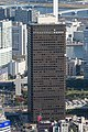 World-Trade-Center-Building-Tokyo-04.jpg