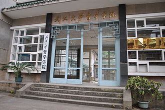 Wuhan University School of Philosophy - Current building that housed both the schools of Philosophy and Chinese Classics