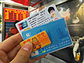Wuxi Citizen Card.JPG