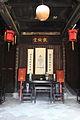 Wuyuan Jiangwan 20120331-17.jpg